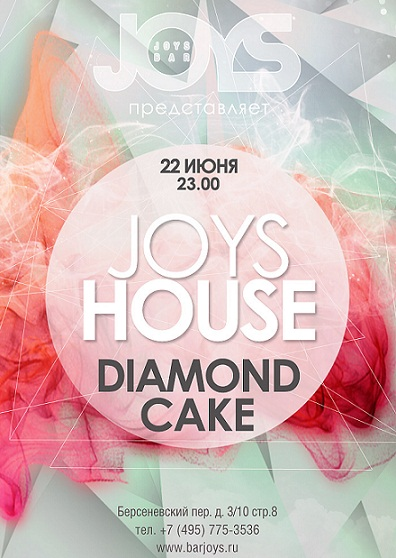 Dj`s Diamond, Cake