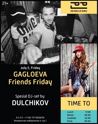 Gagloeva Friends Friday