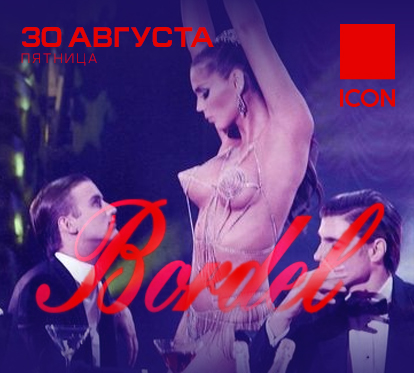 XXX SHOW FOR ADULTS: BORDEL