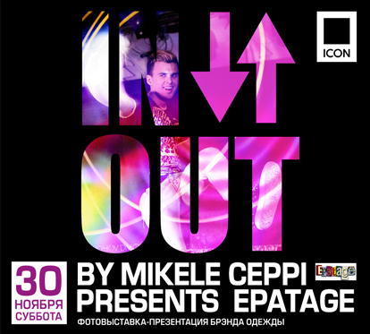 "IN OUT BY MIKELE CEPPI PRESENTS ""EPATAGE"""