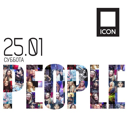 ICON PEOPLE