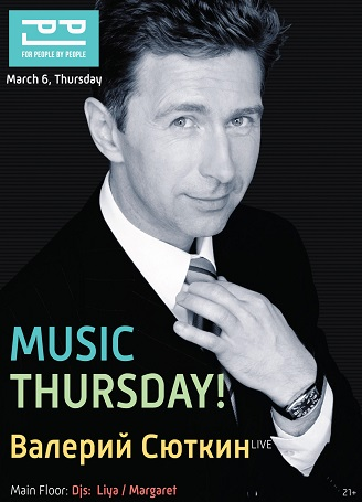 Music Thursday!