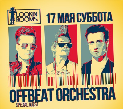 OFFBEAT ORCHESTRA. LIVE.