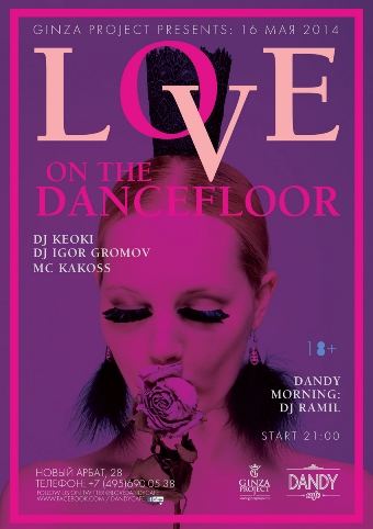 LOVE ON THE DANCEFLOOR