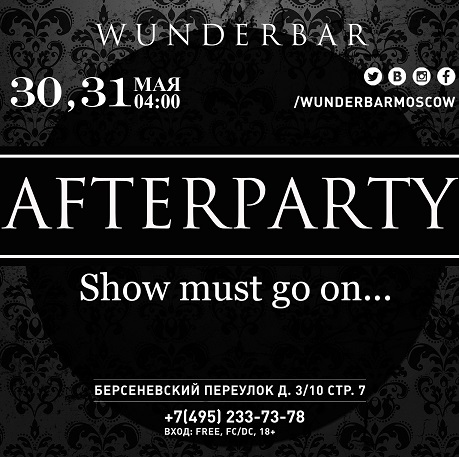 AFTERPARTY: SHOW MUST GO ON