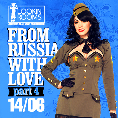 FROM RUSSIA WITH LOVE WEEKEND part 4