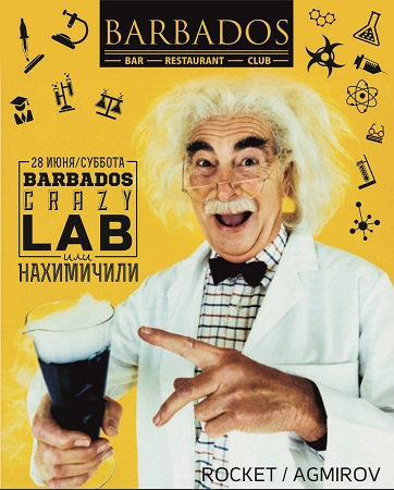 Barbados Crazy Lab