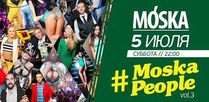 MoskaPeople vol.3