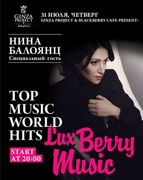 LuxBerry  Music