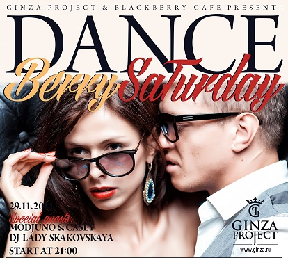 Dance Berry Saturday