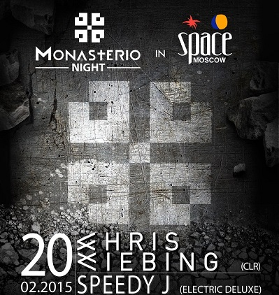 Monasterio night in Space Moscow