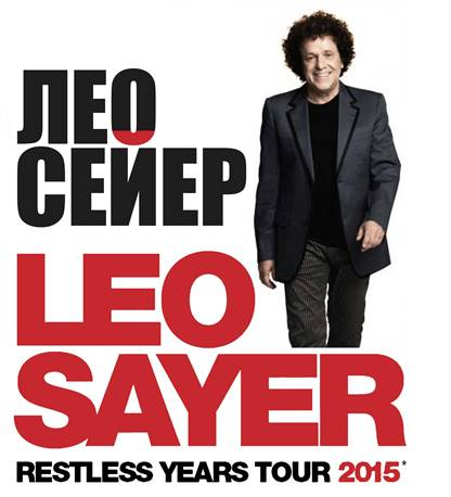 Leo Sayer. The Restless years tour 2015