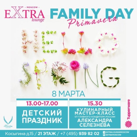 Family day primavera