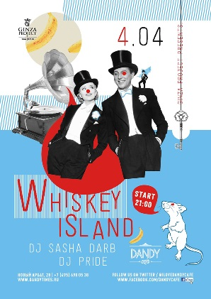 Whiskey Island в Dandy Cafe