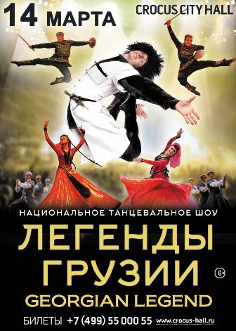 Emin отметил два юбилея: сольный концерт артиста в Crocus City Hall и вечеринка