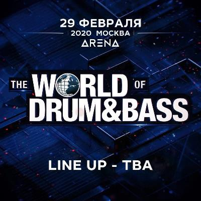 World Of Drum&Bass в клубе Arena