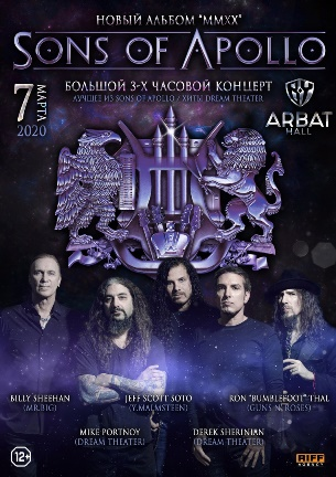 Sons Of Apollo в клубе Arbat Hall