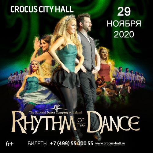Rhythm of the Dance в Крокус Сити