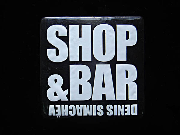 Shop & Bar Denis Simachev