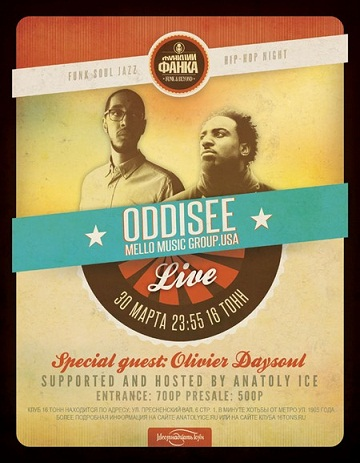 Oddisee featuring Olivier Daysoul. Функции Фанка