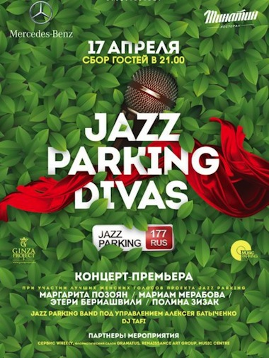 Jazz Parking Divas