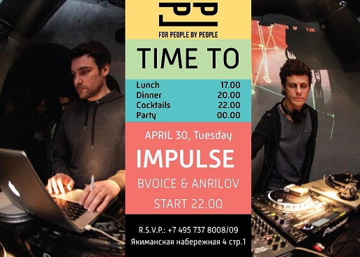IMPULSE PARTY with BVOICE & ANRILOV