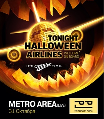 TONIGHT HALLOWEEN AIRLINES