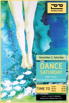 Dance Saturday