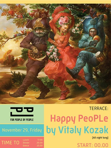 Happy People By Vitaly Kozak