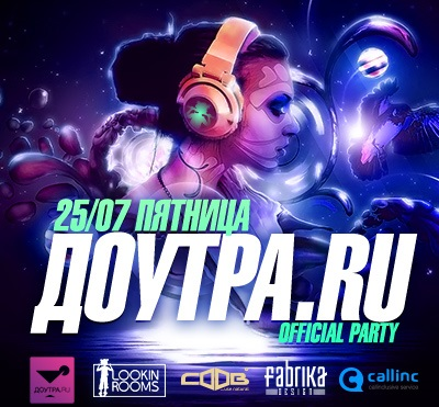 OFFICIAL PARTY DOYTRA.RU
