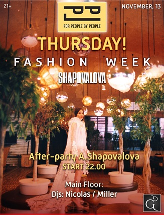 After-party A.Shapovalova