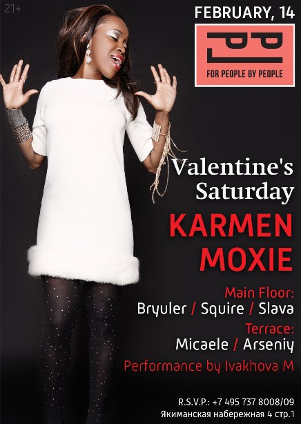 Valentine's Saturday!