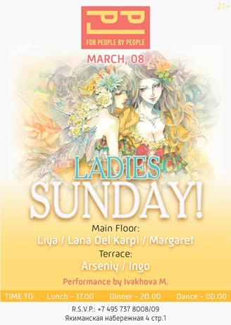 Ladies Sunday!