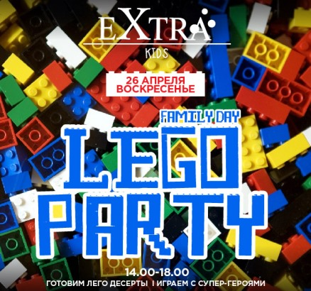 Family day. Lego party