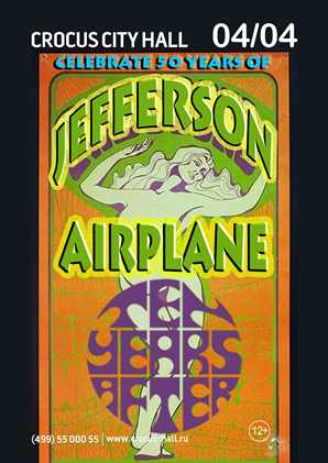 Jefferson Airplane и Ten Years After