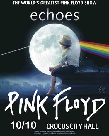 Echoes The World's Greatest Pink Floyd Show