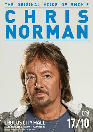 Chris Norman в Крокус Сити Холл