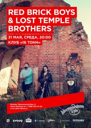 Red Brick Boys & Lost Temple Brothers