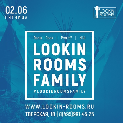 Lookin Rooms Family
