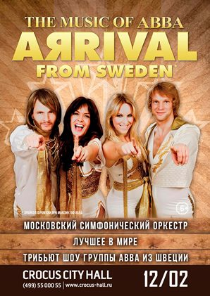 The World's Greatest ABBA Show