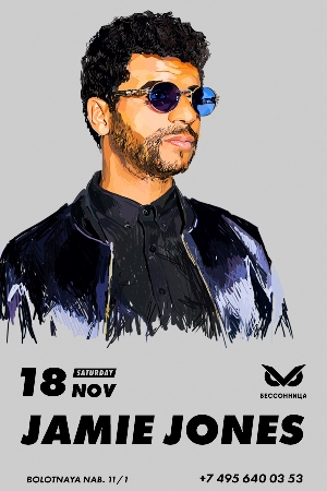 Jamie Jones at Rooftop Saturday