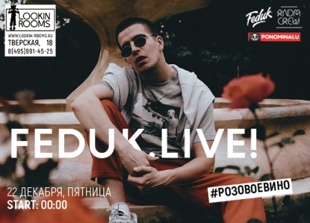 Feduk. Live в Lookin Rooms
