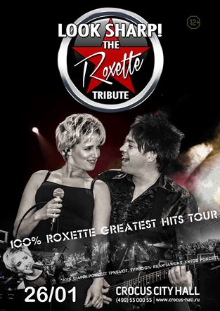 Look Sharp! Roxette Tribute в Крокус Сити Холле