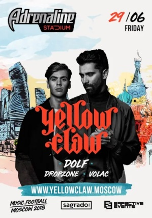 Yellow Claw в Adrenaline Stadium