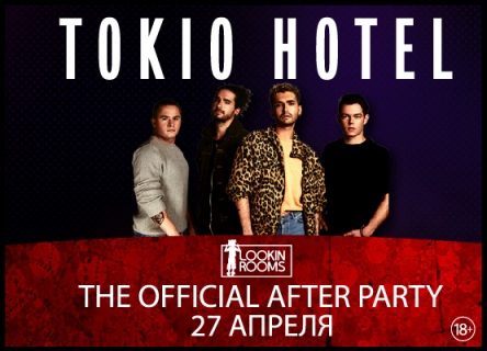 Tokio Hotel - The Official After Party