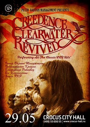 Creedence Clearwater Revival в Крокус Сити Холла