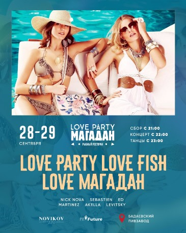 Love party Love fish Love Magadan