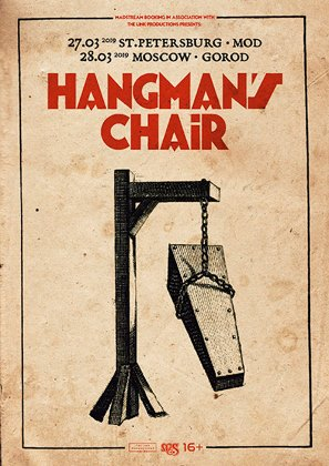"Hangman'S Chair в клубе ""Город"""