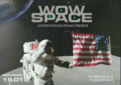 Wow Space в Lookin Rooms