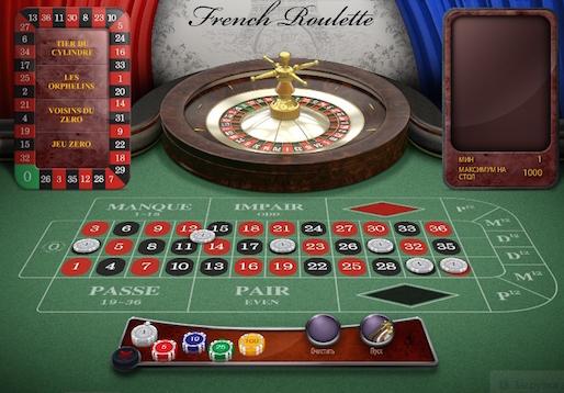 russkoe-kazino-frantsuzskaya-ruletka